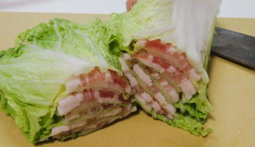 【ホットクックレシピ】白菜の重ね煮