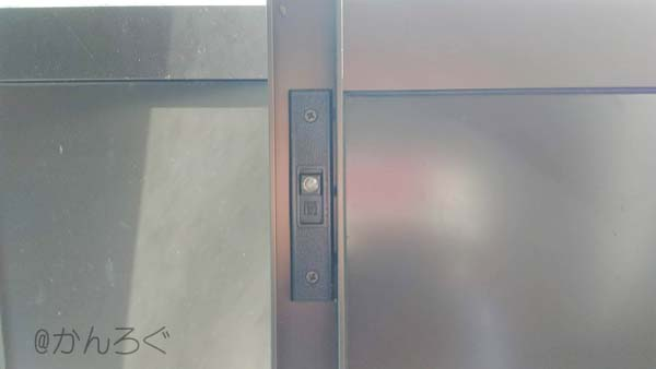 YKK店舗引戸の鍵を交換