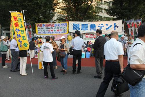 首相官邸前デモに参加 原発反対!