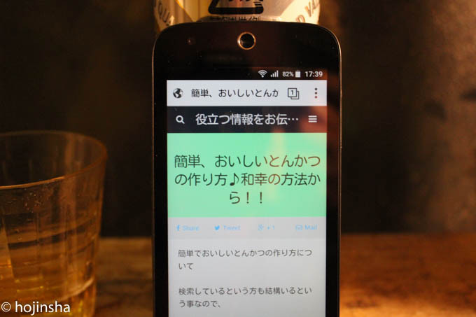 20151221-IMG_330801