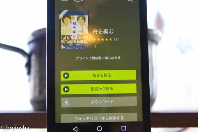 20160109-IMG_361101