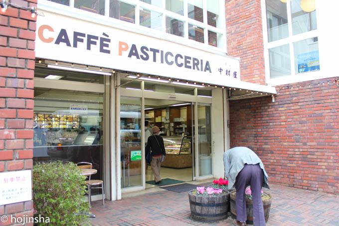 千葉県館山市 中ぱん(なかぱん)カフェのはしご