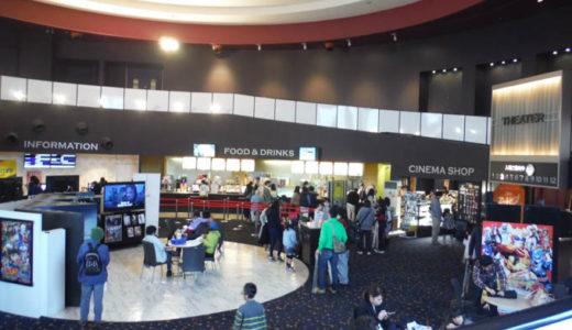 蘇我の映画館(T・ジョイ 蘇我)にプリキュアを見に行きました