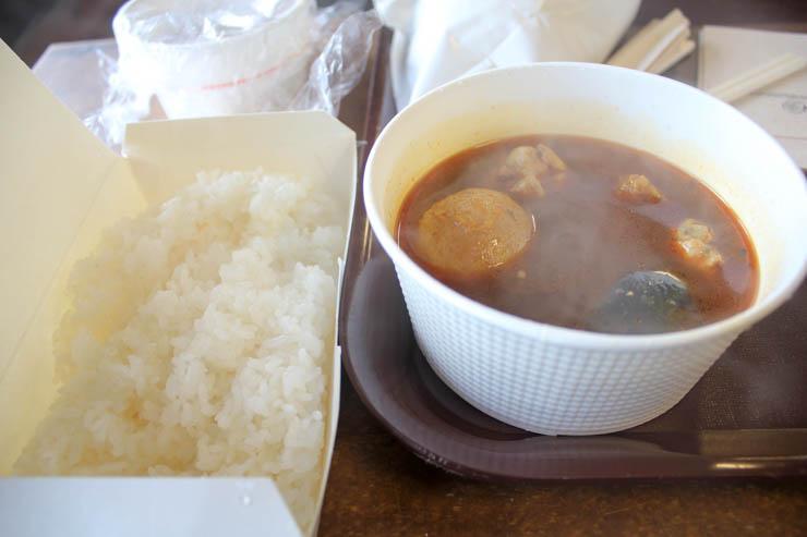 旭山動物園スープカレー