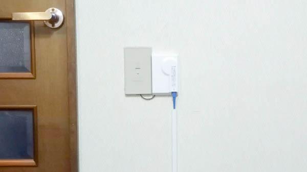 光回線ケーブル