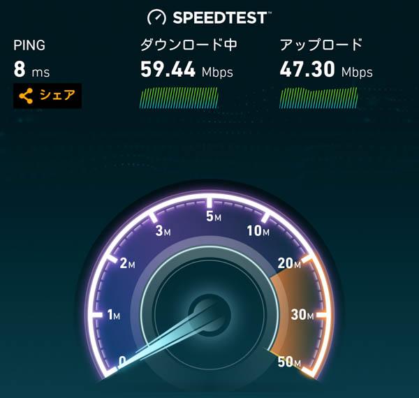 光回線ケーブルの延長 ネットスピードは遅くなるの?