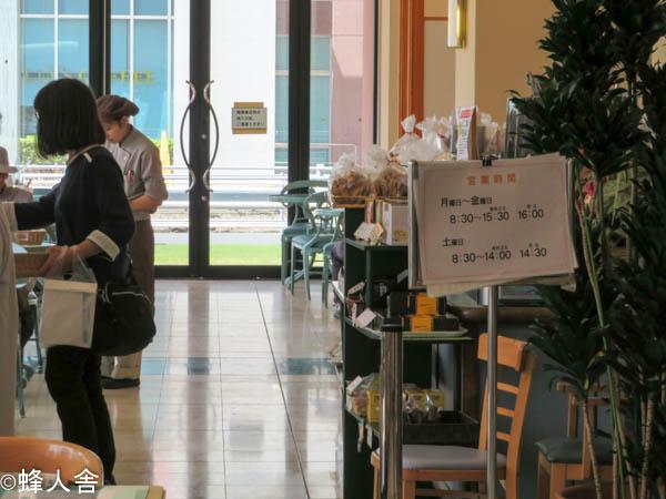 亀田病院カハナカフェ