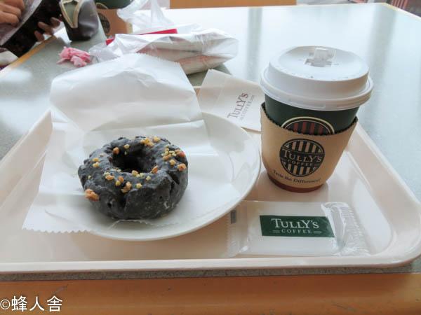 亀田病院タリーズコーヒー