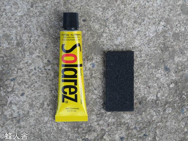 サーフボード簡単修理剤