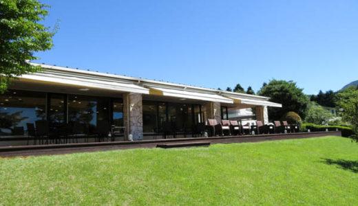 小田急箱根レイクホテル 箱根周遊でおすすめなホテル