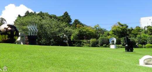 箱根彫刻の森美術館 ランチ情報や所要時間、野外展示物の写真など