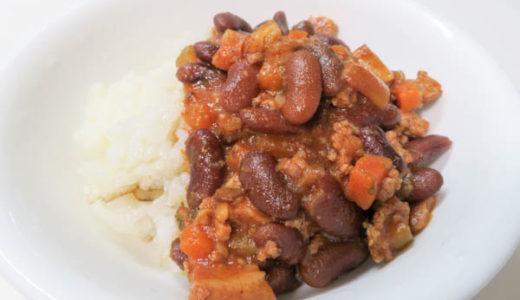【スロークッカーレシピ】チリコンカン 豆の浸水不要で簡単調理