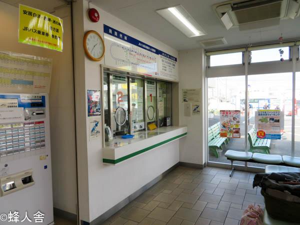 館山駅高速バス