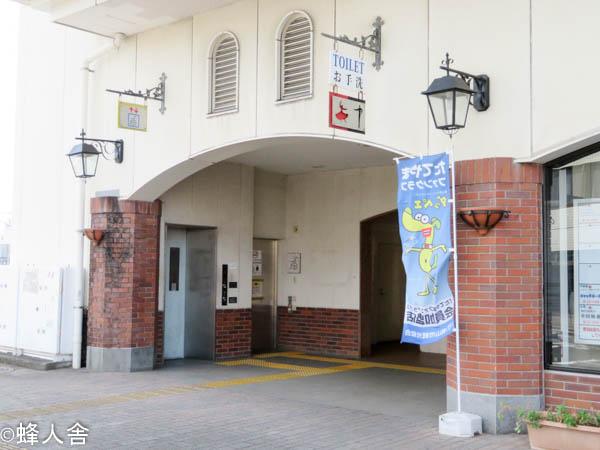 館山駅トイレ