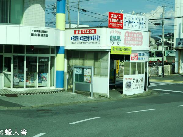 館山駅高速バス乗り場