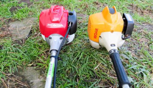 刈払機(草刈り機)は2サイクル、4サイクルどちらがおすすめか