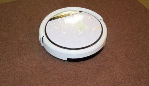 ILIFE V3Proロボット掃除機は、ペットの毛を良く吸ってくれる