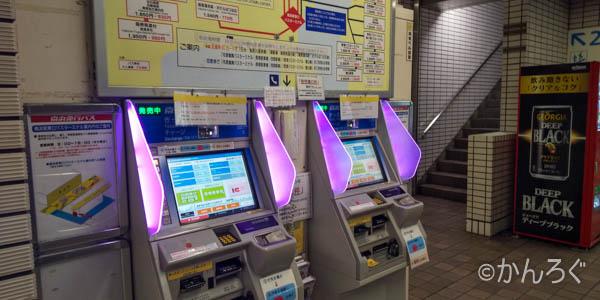 高速バス 横浜駅