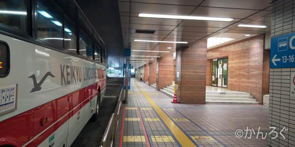 横浜東口バスターミナル