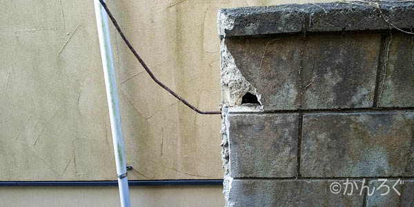 ブロック塀を壊す