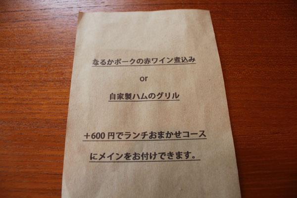 IMG_6940